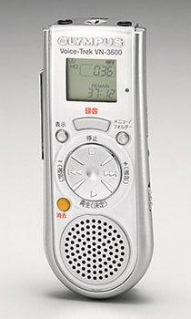 Voice-Trek VN-3600