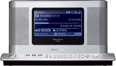 nhk ラジオ iphone 録音